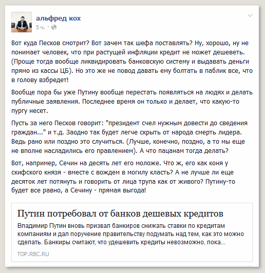 Санкции Запада приведут к существенному ослаблению банковского сектора РФ, - S&P - Цензор.НЕТ 607