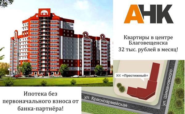 этом ипотека под залог имущества без первоначального взноса всей России