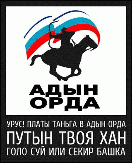 Генсек ООН пообещал лично поставить перед руководством России вопрос об освобождении Савченко и Сенцова, - Сергеев - Цензор.НЕТ 6931