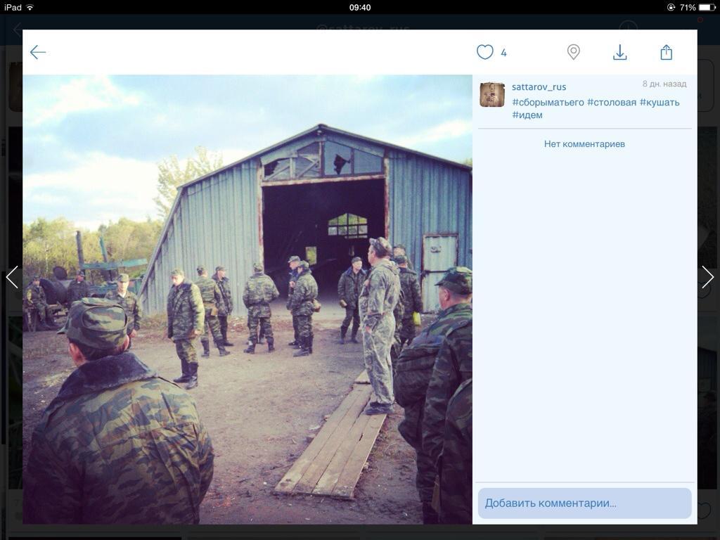 В ходе АТО ранено 2,5 тысячи военнослужащих, - Минобороны - Цензор.НЕТ 5784