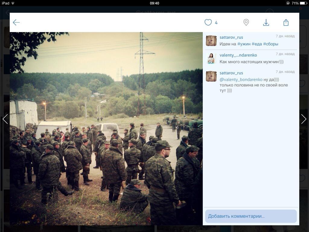 В ходе АТО ранено 2,5 тысячи военнослужащих, - Минобороны - Цензор.НЕТ 5975