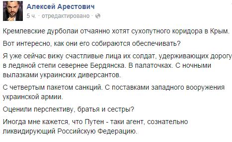 Террористы обстреляли 8 населенных пунктов на Донбассе: идет изоляция кризисных районов, - пресс-центр АТО - Цензор.НЕТ 6369