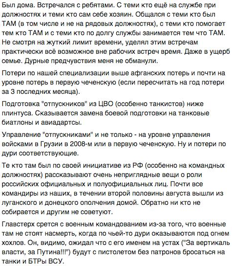 """Третий """"гумконвой"""" Путина уже проходит таможенную проверку на границе с Украиной - Цензор.НЕТ 4765"""