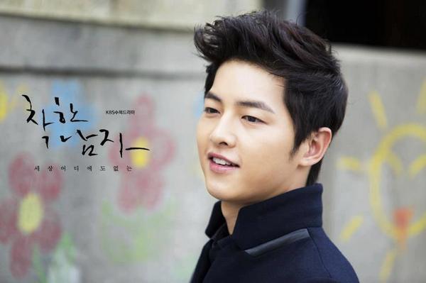 Korean Fever On Twitter Happy Birthday Song Joong Ki Rd Http