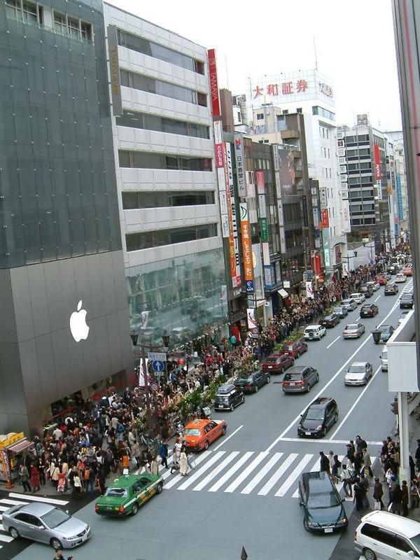 Crazy! #iPhone6 http://t.co/53Mu7AWzl1