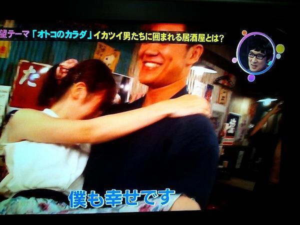 おーくぼんぼん hashtag on Twit...