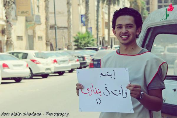"""""""Smile, you are in #Benghazi"""", Tawfik Bensaud (@TBensaud) truly loved his city and his country. Taken from us today. http://t.co/Tfqo7kvxMy"""