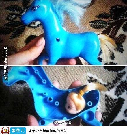 给女儿买了个萌萌哒玩具小马,不小心摔成了两半。捡起来之后。。。(@苦逼老湿) http://t.co/x0hiR3isG8 http://t.co/xeLh6Xzxye