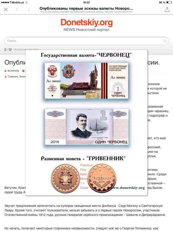 """Террористы """"ДНР"""" запретили вывоз зерна с подконтрольной территории - Цензор.НЕТ 1434"""