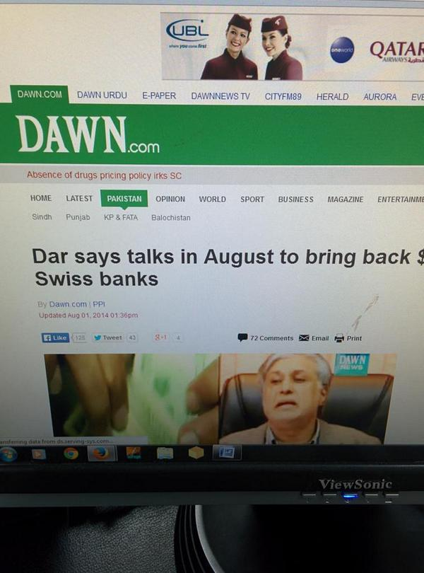 Ishaq Houdini Dar's magic : Now you see $200 Billion in Swiss Banks & Now You Dont. #GoNawazGo http://t.co/6LMGf8CFPQ