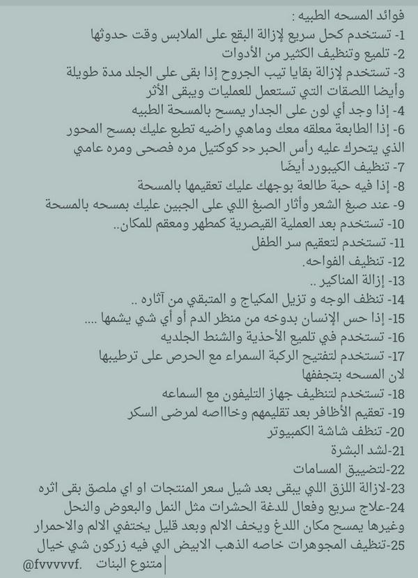 متنـــوع البنـات on Twitter
