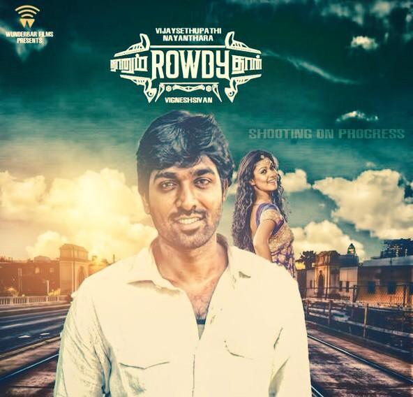 Naanum+Rowdydhaan