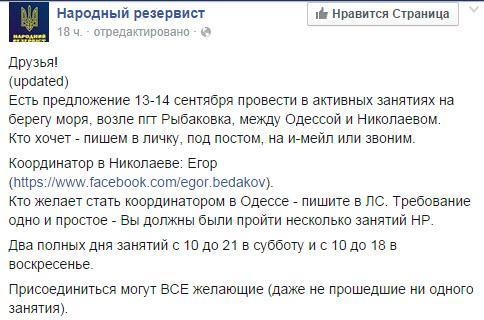 Европарламент на следующей неделе будет голосовать за ратификацию Соглашения об ассоциации с Украиной - Цензор.НЕТ 7198