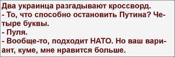 Нацгвадейцы под Славяносербском не поддаются на провокации, - СНБО - Цензор.НЕТ 8083