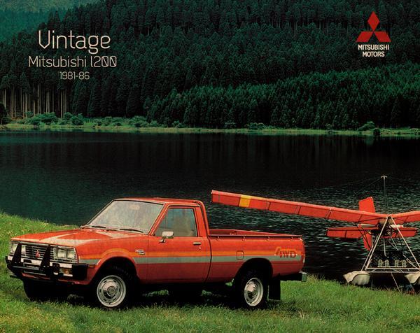 Hermosa #Mitsubishi Vintage, L200 (1981-86) http://t.co/wEKcdPlTMq