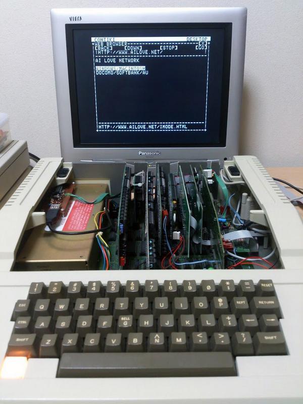 65C02搭載の高速CPUカードと、特殊なイーサネットカードが手に入ったので、テキストWEBブラウザを使って、AppleII+でインターネットしてみた(笑)。1979年製のパソコンでも、まだまだ現役!(なわけない) pic.twitter.com/DM6hEGRlA3