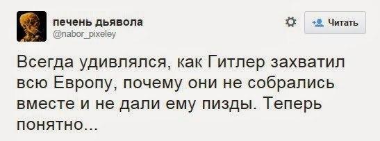Диалога с Россией относительно Украины не избежать. У нас нет выбора, - Шульц - Цензор.НЕТ 6341