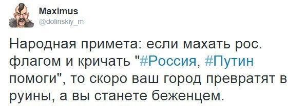 В результате боевых действий на Донбассе полностью разрушены 32 больницы, 17 - повреждены, - ООН - Цензор.НЕТ 6228
