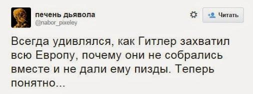 Около 600 предприятий уничтожены на Донбассе за время АТО, - ГФС - Цензор.НЕТ 5504