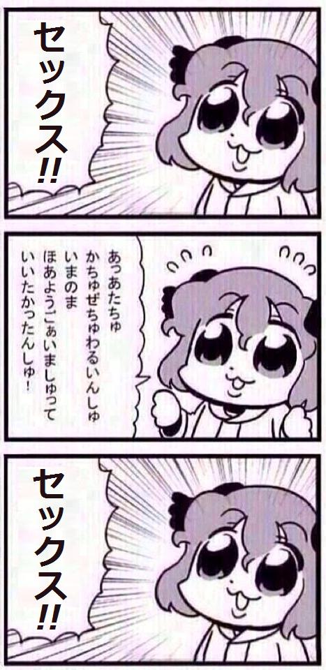 """でど@日曜西ね08b on Twitter: """"..."""