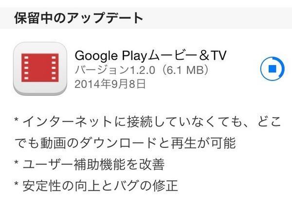 さすがGoogleさん、インターネットに接続してなくてもダウンロード可能なんだ!!! http://t.co/9mUQcwob27