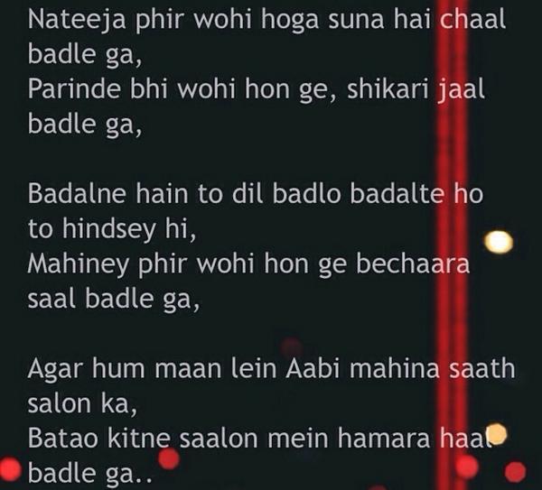 Punjabi Poetry (@pardes36) | Twitter