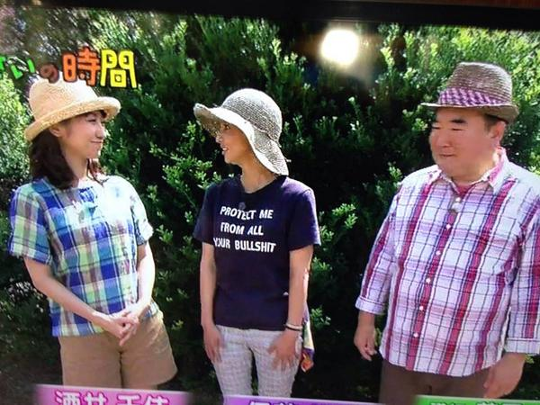 T-shirts on Japanese TV shows are the gift that will never stop giving. http://t.co/kosDP1hgpr