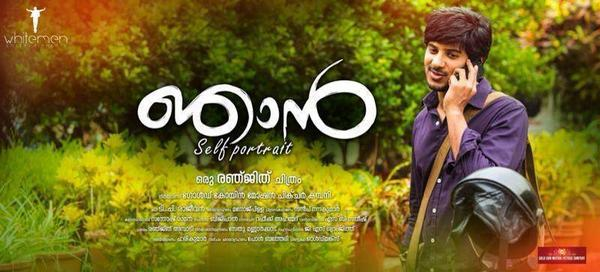 Ajin On Twitter Ranjiths Njan New Poster Malayalam Movie