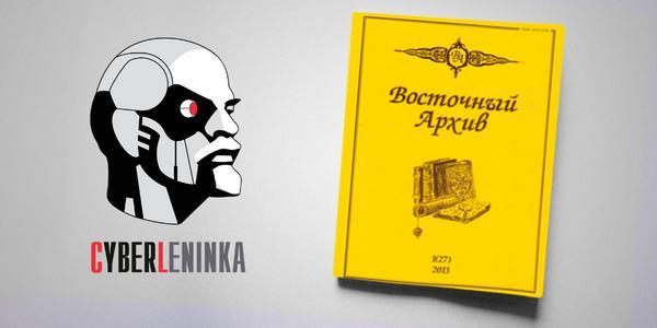 online Обыкновенные дифференциальные уравнения: учебник