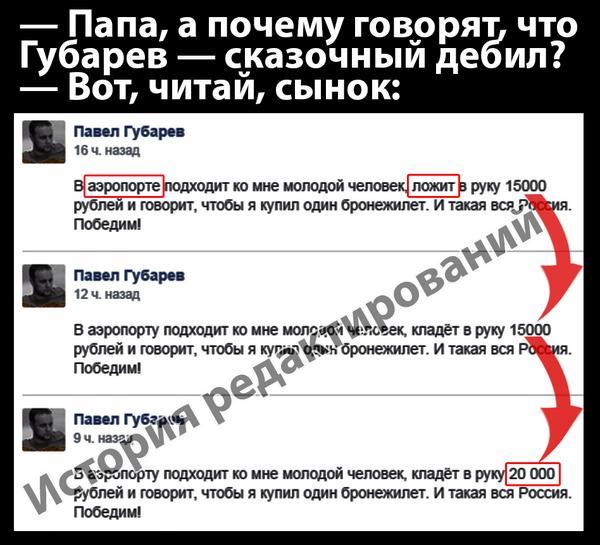 Россияне считают, что Путин повысил авторитет России в мире, захватив Крым, - опрос - Цензор.НЕТ 9780