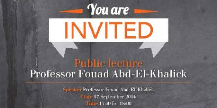 Public Lecture | Testing to Teach and Teaching to the Test