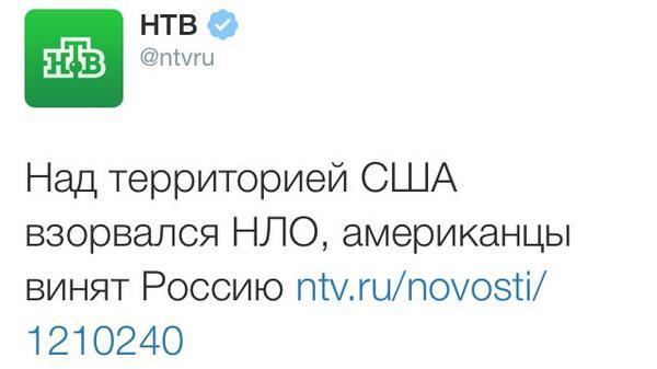 На Харьковщине подготовят 100 групп гранатометчиков и 20 групп по стрельбе из ПЗРК, - Балута - Цензор.НЕТ 2496
