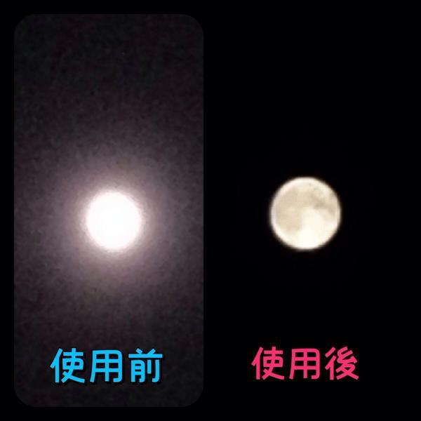 あいぽんで月を綺麗に撮る方法。まず電気など明るい場所にカメラを向けて、画面長押しでAE/AFロックする。ロックしたまま月を撮る。反射が抑えれて月の模様もなんとなくわかる感じに撮れますよ♪ pic.twitter.com/NqpwDwauTD