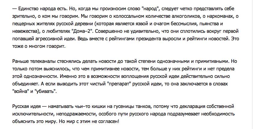 Завтра состоится расширенное заседание Кабмина с участием Порошенко, Турчинова и губернаторов - Цензор.НЕТ 1124