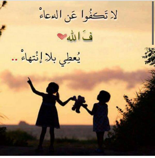 اللهم لك الحمد Hhaavvnnmm Twitter