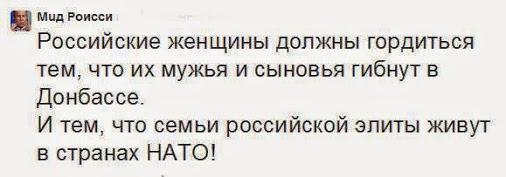 Порошенко поговорил с Олландом о ситуации на Донбассе - Цензор.НЕТ 5735