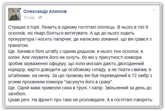 Разрешить ситуацию летчицы Савченко можно только политическим путем, - адвокат - Цензор.НЕТ 3985