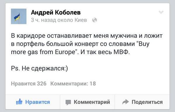 Завтра состоится расширенное заседание Кабмина с участием Порошенко, Турчинова и губернаторов - Цензор.НЕТ 6252