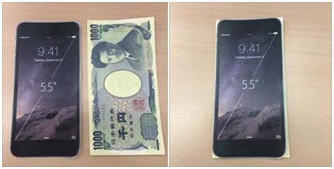iPhone6 plusを実物サイズで印刷してみた。千円札とほぼ同じくらいのサイズだね。重ねるとほぼ同じ。デカ過ぎて、片手で画面全体を触るのは無理だと判明。 pic.twitter.com/sDdSm0DOol
