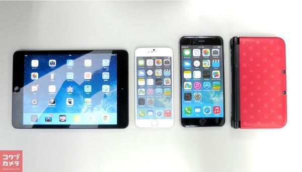 身近なものでサイズ比較してみた!iPhone 6の高さ:iPad miniの横幅とほぼ一緒iPhone 6 Plusの高さ:3DS LLの横幅とほぼ一緒 pic.twitter.com/ln3LVWZG1I