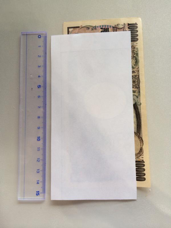 本当だ!iPhone6Plusと一万円札がほぼ同じ大きさです! http://t.co/xnMV8isXX6