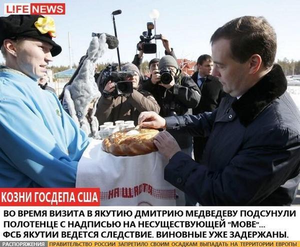 ОБСЕ будет контролировать перемирие в Украине с помощью беспилотников - Цензор.НЕТ 8186