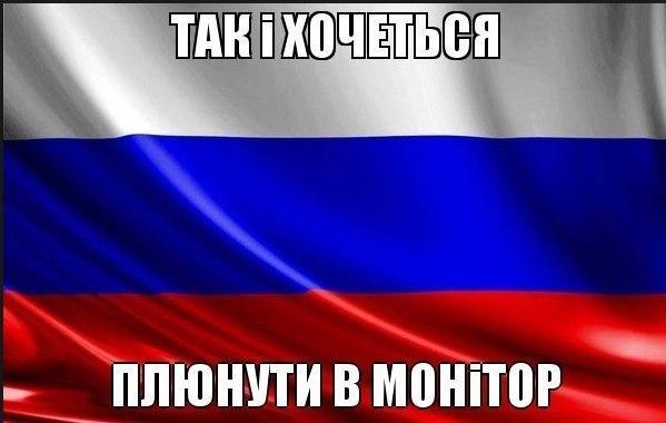 Российская таможня блокирует транзит польских товаров, - вице-премьер Польши - Цензор.НЕТ 9403