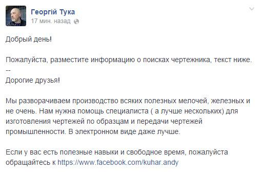 Human Rights Watch подтвердила исчезновение крымских татар и проукраинских активистов в Крыму - Цензор.НЕТ 1829