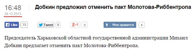 Россияне окружили блокпост Нацгвардии в районе Славяносербска тяжелой техникой с 3-х направлений, - СНБО - Цензор.НЕТ 2576