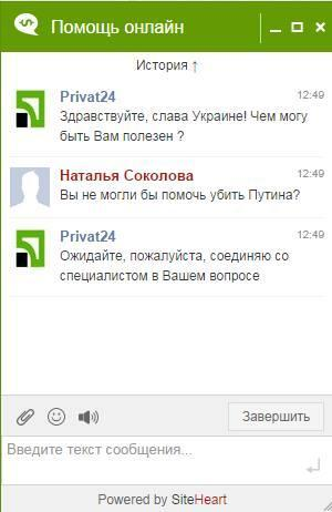 Чуркин не видит необходимости в специальной миссии ООН для Украины - Цензор.НЕТ 608