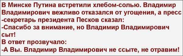 """Путин: НАТО использует """"созданный Западом"""" кризис на Востоке Украины для реанимации военного блока - Цензор.НЕТ 8613"""