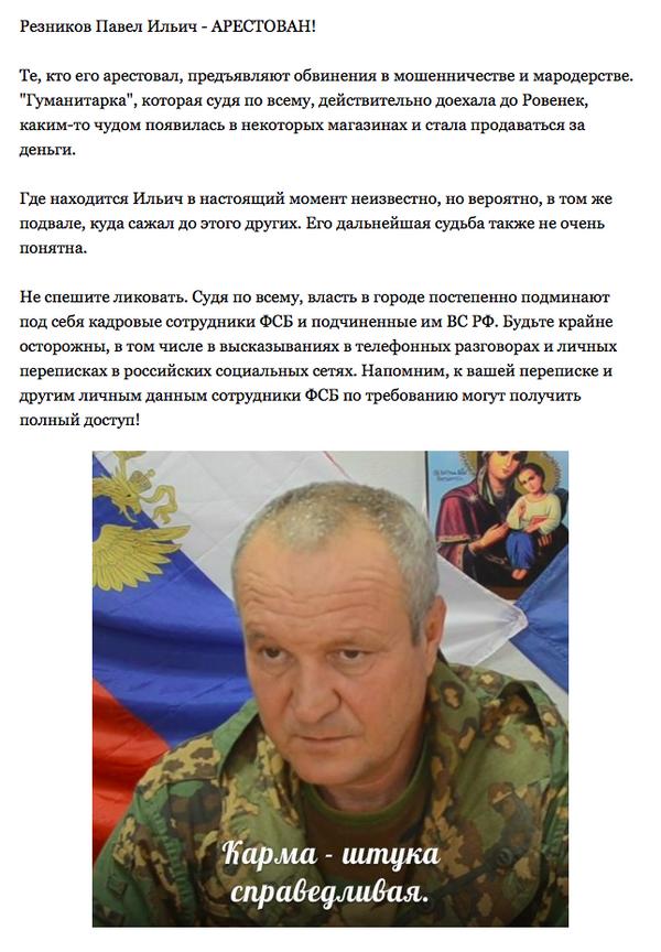 Реальные цифры значительно выше официальной статистики, - и.о. губернатора Луганщины о выехавших жителях - Цензор.НЕТ 5950