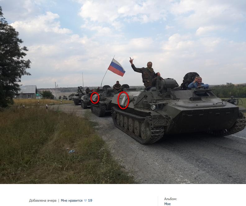 Украинские воины выстраивают линию обороны, укрепляют огневые позиции и блокпосты. Террористы продолжают обстрел, - пресс-центр АТО - Цензор.НЕТ 3593