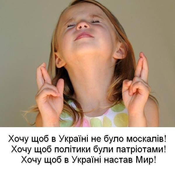 """""""Георгій, ми не забули"""", - на Майдане прошла акция памяти Гонгадзе - Цензор.НЕТ 8573"""